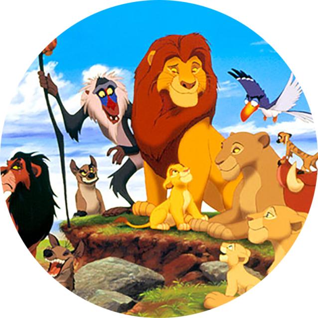 Lejonkungen / Lion King